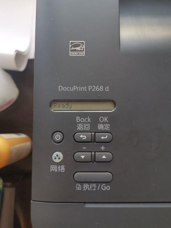 富士施乐docuprint P268d粉盒清零