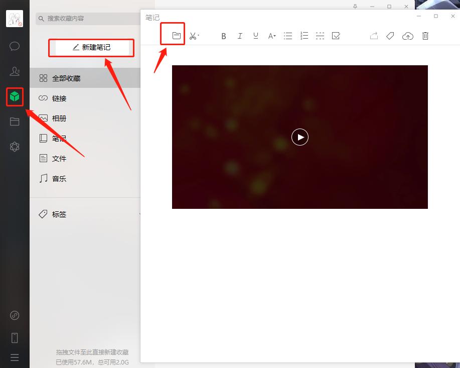 微信发送视频变模糊怎么办?发送原画质视频方法