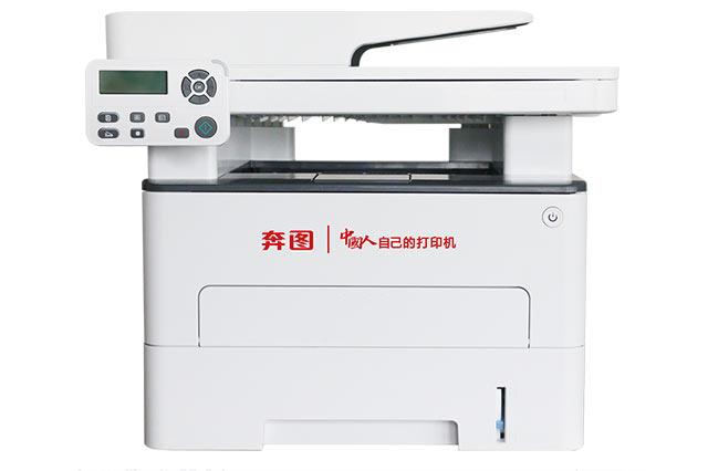 奔图打印机打印出来乱码解决方法