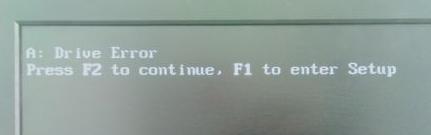电脑开机出现 A:Drive Error 需要按F2 才能进入系统的解决方法