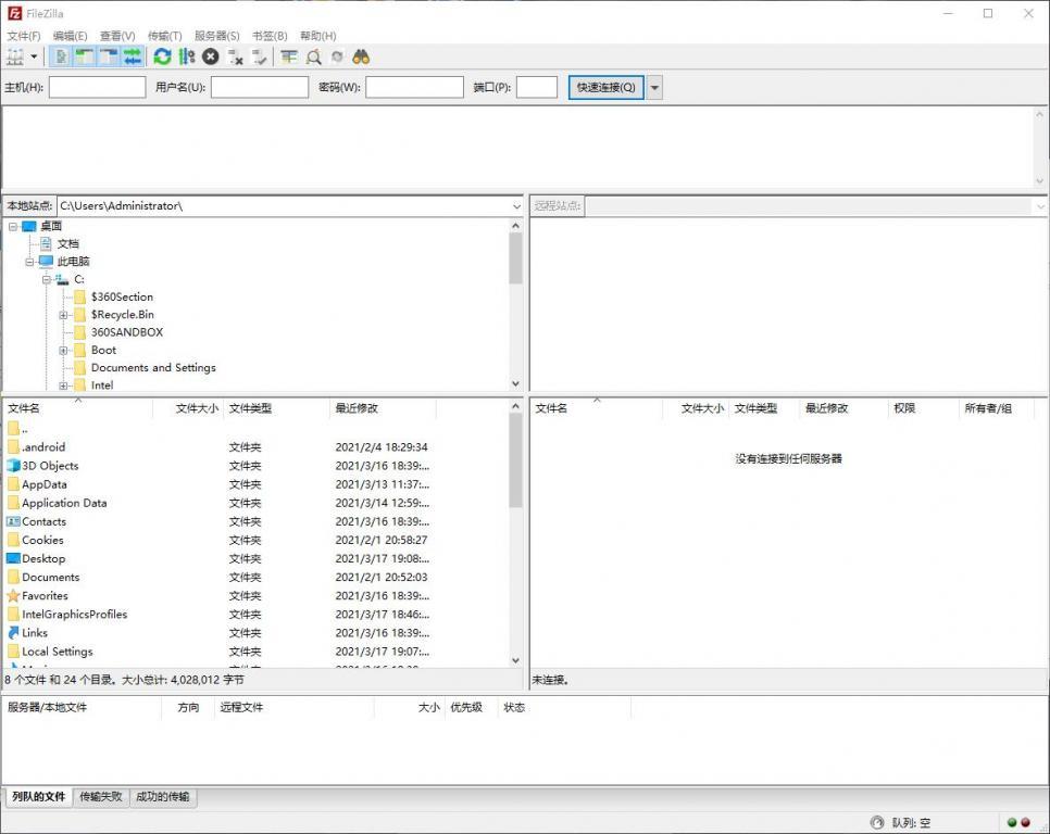 远程主机上传下载FTP工具