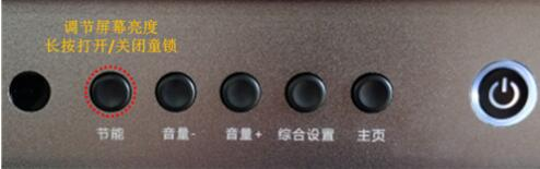 鸿合HiteVision智慧黑板触摸常见问题