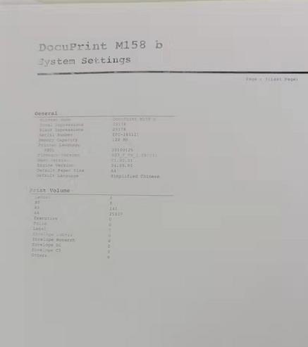 富士施乐158B更换粉盒之后打印不清楚的解决方法