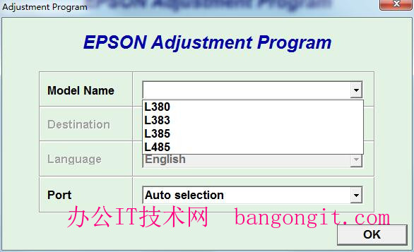 爱普生EpsonL485L385L383L380清零软件