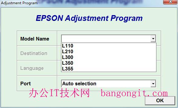 爱普生Epson_L110_L210_L300_L350_L35清零软件