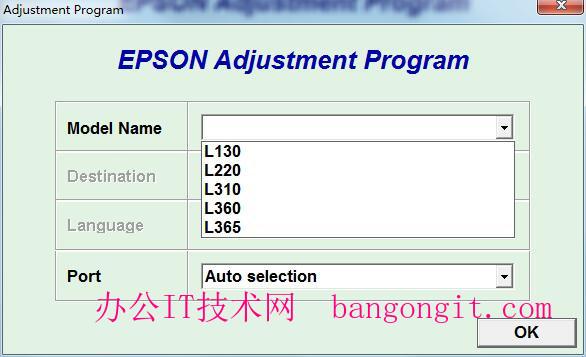 爱普生Epson_L130_L220_L310_L360_L365_Reset清零软件